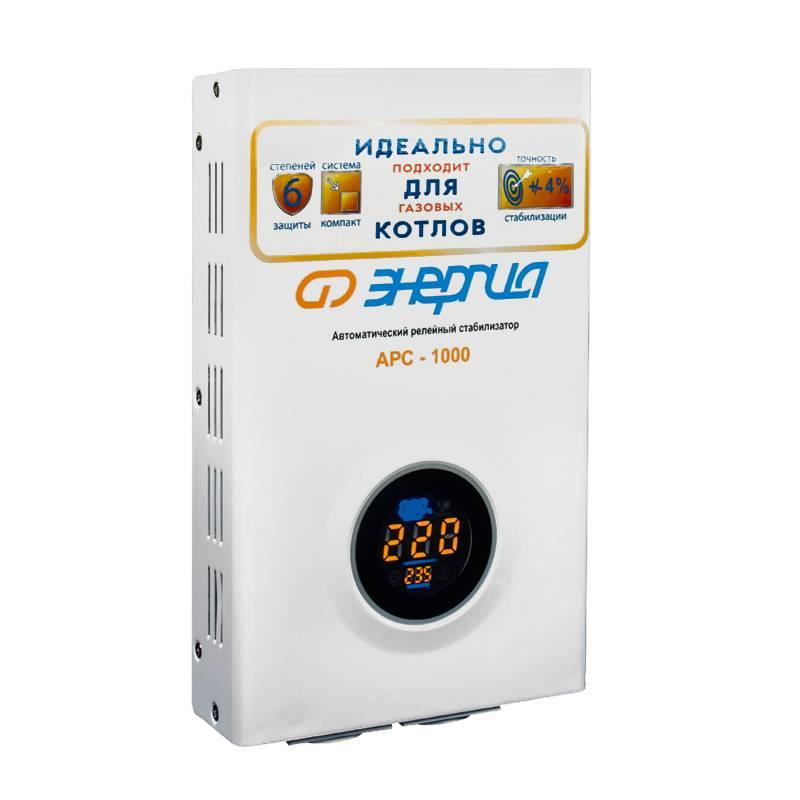 Однофазный стабилизатор напряжения Энергия АРС 1000 от Вольт Маркет