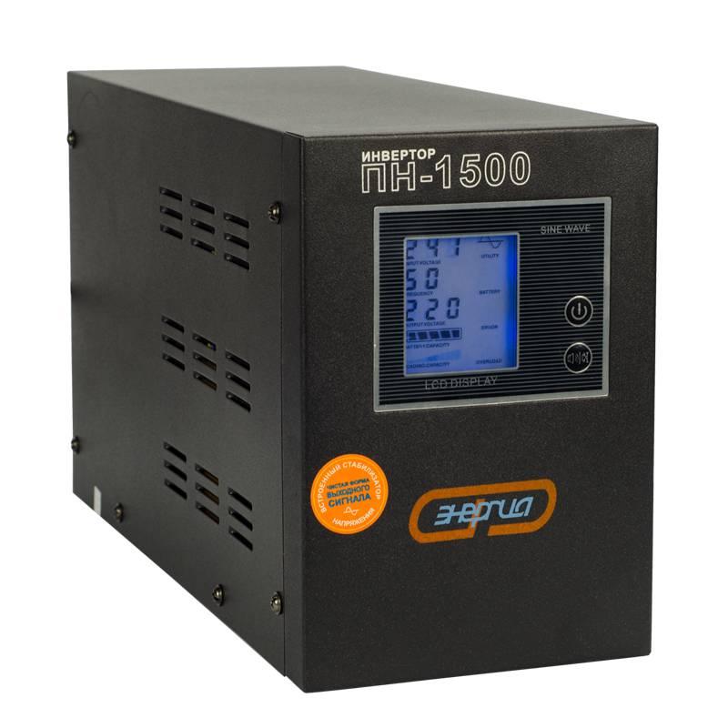 Инвертор (преобразователь напряжения) Энергия ПН-1500 - Инверторы