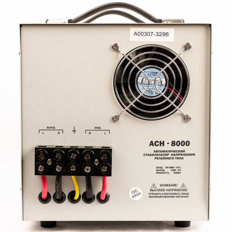 Однофазный стабилизатор напряжения UPOWER АСН-8000 с цифровым дисплеем от Вольт Маркет