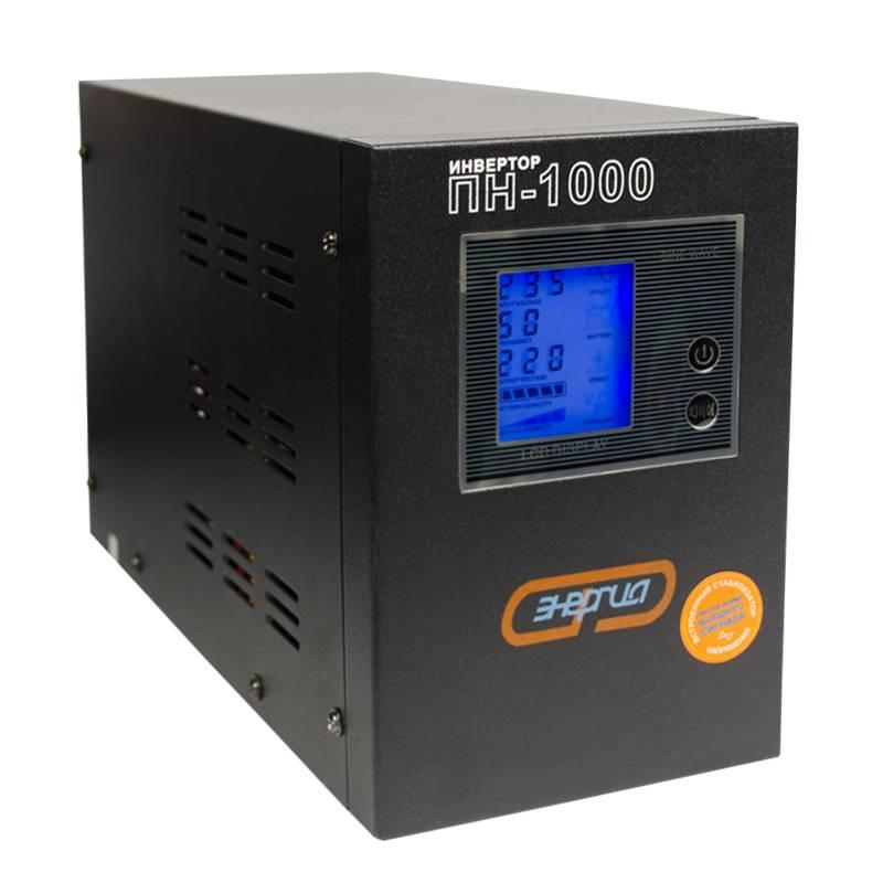 Инвертор (преобразователь напряжения) Энергия ПН-1000 от Вольт Маркет