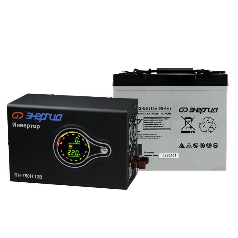 Комплект ИБП Инвертор навесной Энергия ПН-750 + Аккумулятор 55 АЧ - Инверторы