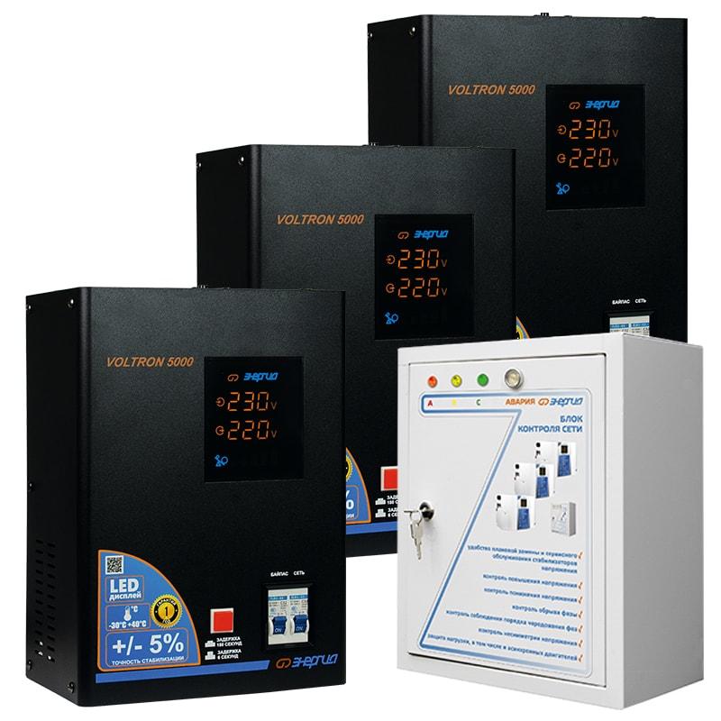 Трехфазный релейный стабилизатор напряжения Энергия Voltron 15000 (HP) - Стабилизаторы напряжения