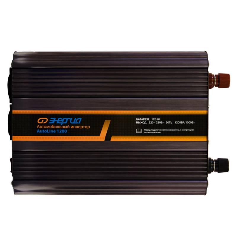 Автомобильный инвертор Энергия AutoLine 1200 - Инверторы