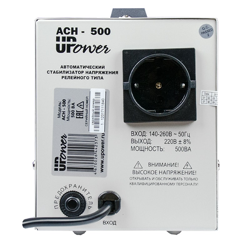 Однофазный стабилизатор напряжения UPOWER АСН 500 II поколение от Вольт Маркет