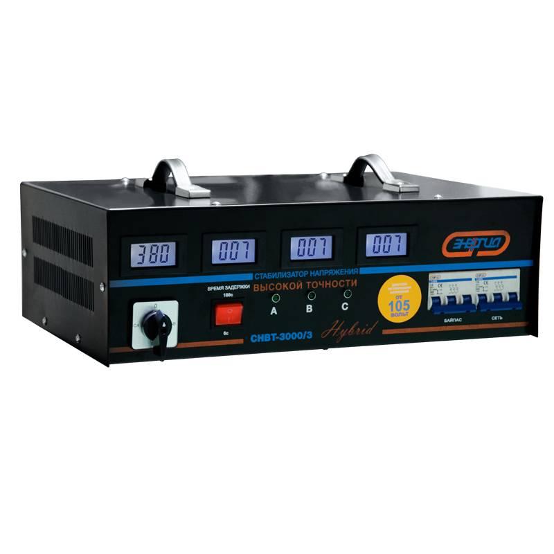Трехфазный стабилизатор напряжения Энергия HYBRID 3000 (3 кВА) от Вольт Маркет