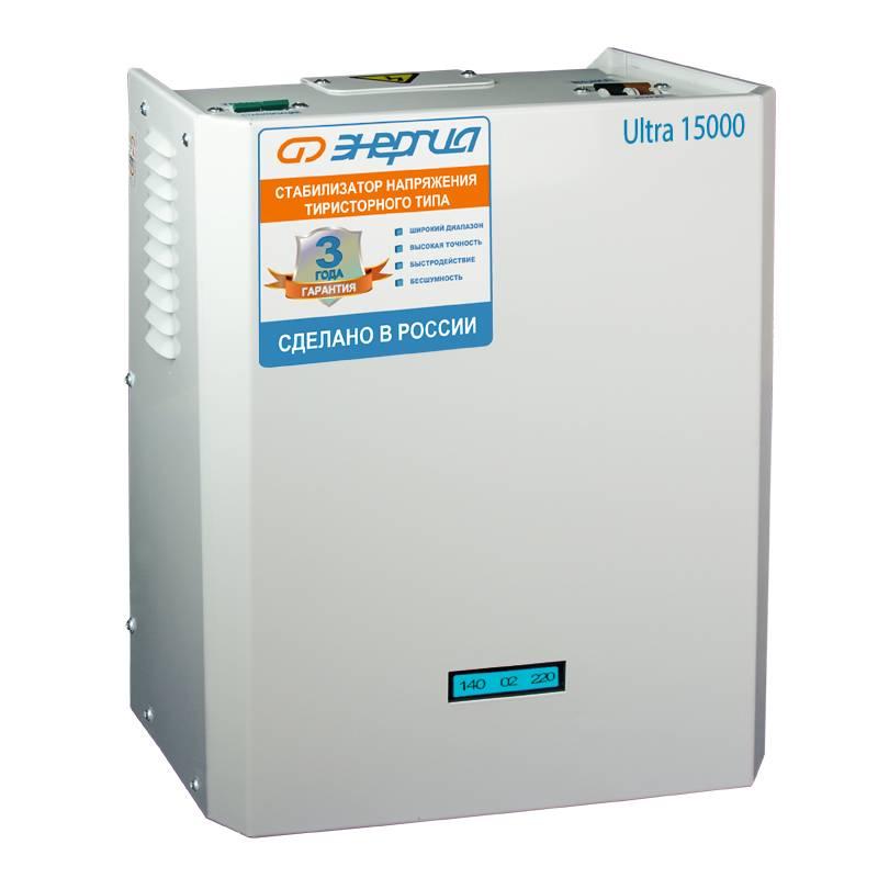 Однофазный стабилизатор напряжения ЭНЕРГИЯ Ultra 15000 от Вольт Маркет