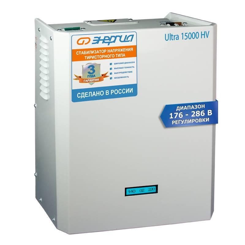 Однофазный стабилизатор напряжения Энергия Ultra 15000 (HV) - Стабилизаторы напряжения