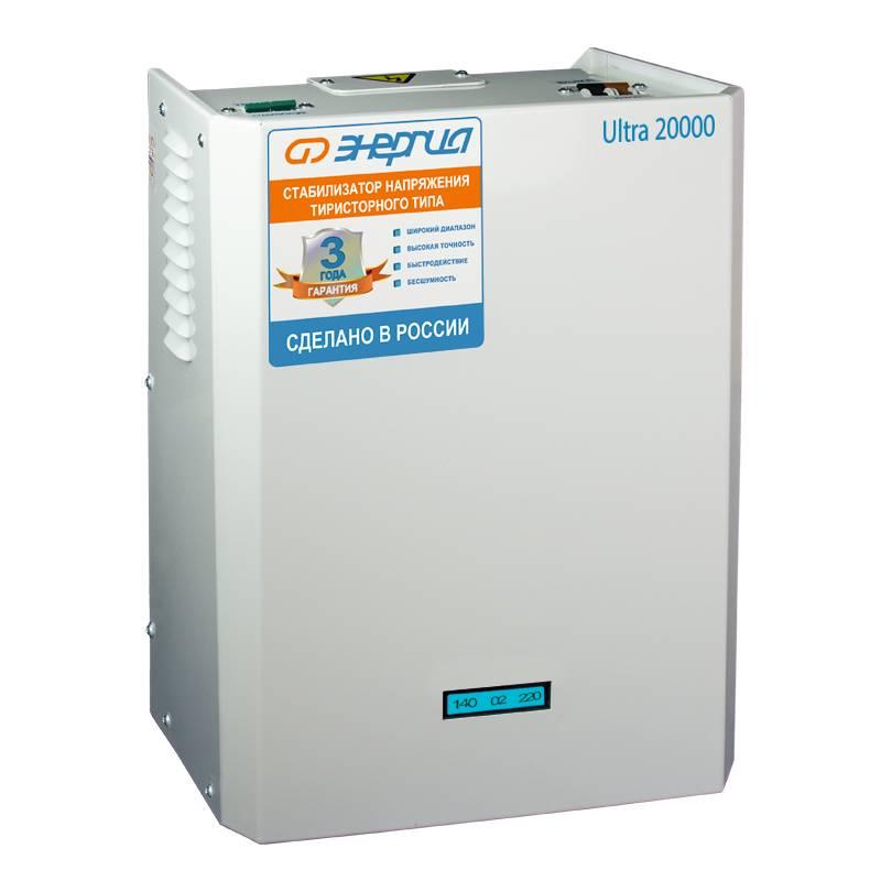 Однофазный стабилизатор напряжения ЭНЕРГИЯ Ultra 20000Стабилизаторы напряжения<br>Автоматический тиристорный стабилизатор мощностью 14-20 кВт / 20 кВА бытового и промышленного назначения. Настенный, работает в широком диапазоне входных напряжений  60-265В , бесшумный и высокоточный  погрешность на выходе ±3  . Можно эксплуатировать при отрицательных температурах.<br><br>Cтрана производства: Россия<br>Гарантия: 36 месяцев<br>Расчетный срок службы: 15 лет<br>Применение: Для дачи, Для частного дома, Для промышленных нужд<br>Тип напряжения: Однофазный<br>Принцип стабилизации: Тиристорный<br>Мощность (кВА): 20<br>Режим работы: Непрерывный<br>Способ установки: Напольный, Настенный<br>Тип охлаждения: Воздушное (конвекционное и принудительное)<br>Дисплей: Цифровой<br>Индикация: Входное напряжение, Выходное напряжение, Ступень стабилизации<br>Подключение: Клеммная колодка<br>Режим &quot;БАЙПАС&quot;: Есть<br>Задержка включения: 6 секунд<br>Предельный диапазон входных напряжений (В): 60-265<br>Рабочий диапазон входных напряжений (В): 138-250<br>Рабочий диапазон выходных напряжений (В): 213-227<br>Номинальное выходное напряжение (В): 220<br>Отклонение выходных напряжений: ±3%<br>Время реакции на изменение напряжения (мс): 20<br>Количество ступеней регулировки: 16<br>Защита от повышенного напряжения, откл. при: &amp;#8805; 265В<br>Защита от пониженного напряжения, откл. при: &amp;#8804; 60В<br>Защита от перегрева трансформатора, откл. при: &amp;#8805; 120 °С<br>Защита от перегрузки по току: Автоматический выключатель<br>Степень защиты от внешних воздействий по ГОСТ 14254-96: IP20<br>Температура эксплуатации (°С): -30...+40<br>Относительная влажность (%): 80<br>КПД при полной нагрузке (%): 98<br>Габаритные размеры (мм): 320х620х200<br>Вес (кг): 42<br>brutto-demissions: 250х390х690<br>brutto-weight: 42000