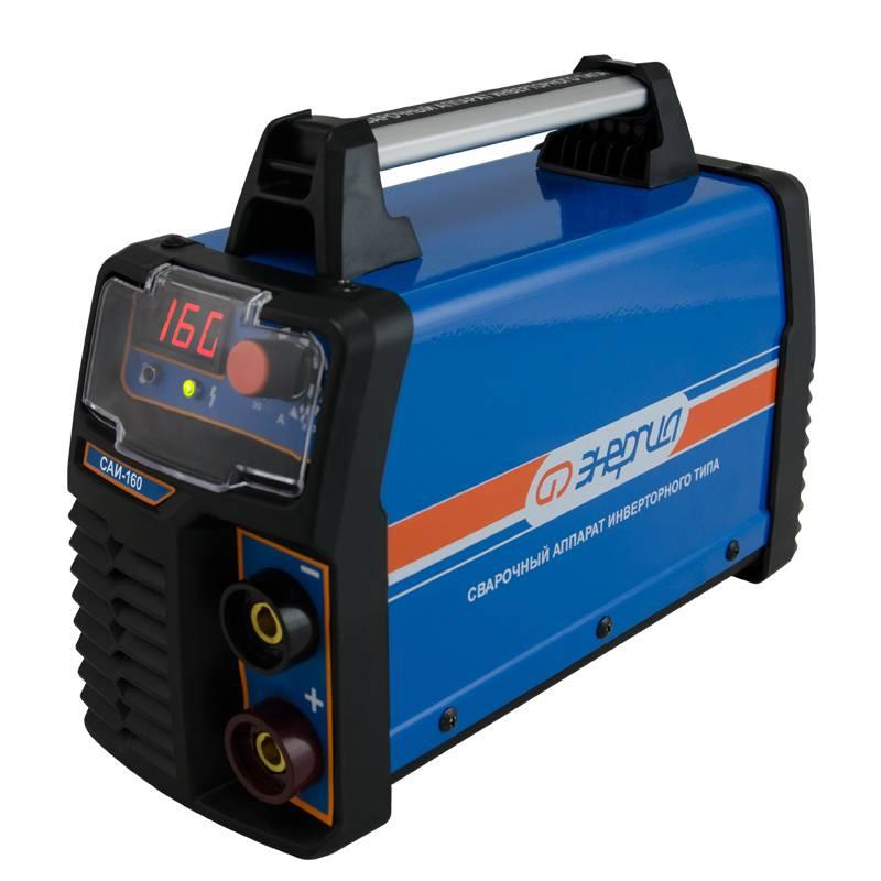 Сварочный аппарат Энергия САИ-160 (инверторный) - Строительное оборудование
