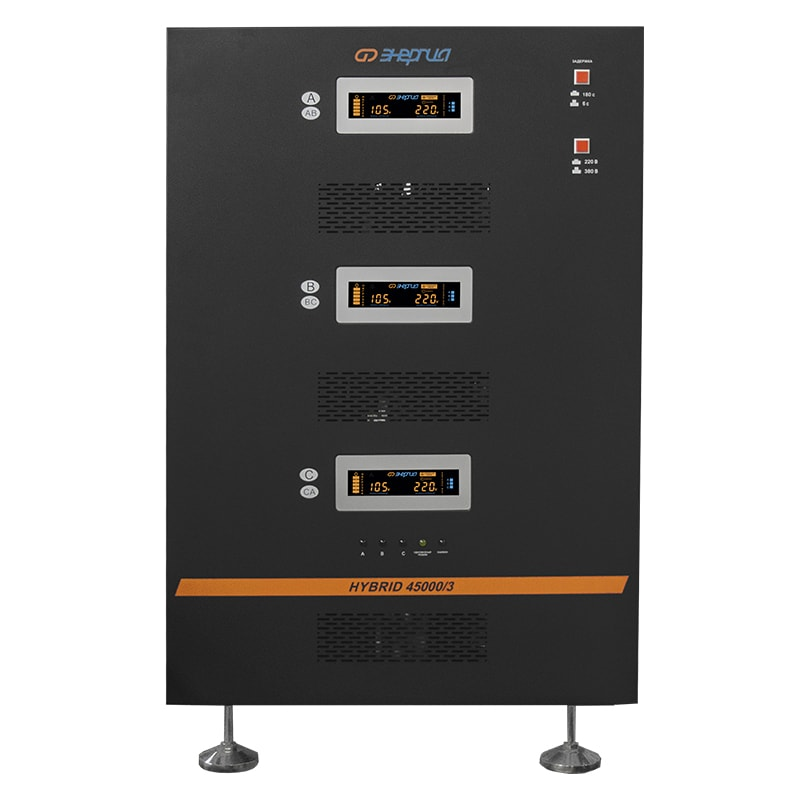 Трехфазный стабилизатор напряжения Энергия Hybrid 45000 II поколение от Вольт Маркет