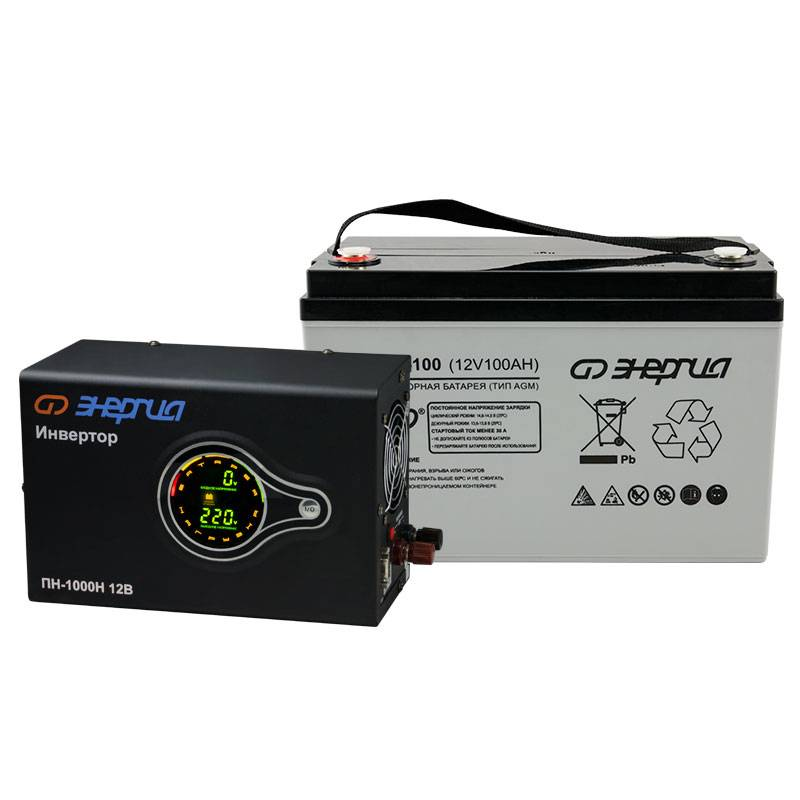 Комплект ИБП Инвертор навесной Энергия ПН-1000 + Аккумулятор 100 АЧИнверторы<br>Время автономной работы: <br><br> - 2 часа при мощности нагрузки 400 ВТ   <br><br> - 3 часа при мощности нагрузки 300 ВТ   <br><br> - 5 часов при мощности нагрузки 200 ВТ   <br><br> - 11 часов при мощности нагрузки 100 ВТ <br><br> <br>ВЫГОДНО!<br><br>Cтрана производства: Россия<br>Гарантия: 12 месяцев<br>Расчетный срок службы: 10 лет<br>Тип инвертора: Line-interactive<br>Способ установки: Настенный, Напольный<br>Форма напряжения: Чистая синусоида<br>Число фаз: Одна<br>Максимальная мощность (ВА): 1000<br>Наличие стабилизатора: Есть, автотрансформатор с релейными ключами<br>Наличие аккумулятора: Внешний 100 АЧ<br>Величина постоянного напряжения (В): 12<br>Количество 12 вольтовых аккумуляторов необходимых для работы: 1<br>Функция заряда аккумулятора: Есть<br>Ток заряда аккумуляторов (А): От 10 до 15<br>Максимальная ёмкость подключаемых аккумуляторов (А/Ч): 200<br>Рабочий диапазон входного напряжения сети (В): 155-275<br>Выходное напряжение при питании от сети (В): 220 ±10%<br>Выходное напряжение при питании от батарей (В): 220 ±1%<br>Частота выходного напряжения (Гц): 50<br>Защита от перегрузки до 120% от мощности: 30 секунд работы<br>Защита от перегрузки больше 120% от мощности: 2 секунды работы<br>Защита от перегрузки больше 260% от мощности: Мгновенное отключение<br>Защита от перегрева, больше 120°C: Отключение<br>Защита по току: Автоматический выключатель<br>Защита от повышенного напряжения, с переходом на работу от аккумулятора (В): &amp;#8805;285<br>Защита от пониженного напряжения, с переходом на работу от аккумуляторов (В): &amp;#8804;120<br>Время переключения режимов работы: Не более 8 мс<br>КПД (%): 98<br>Индикация параметров работы: Светодиодный индикатор<br>Способ охлаждения: Естественная циркуляция воздуха и работа вентилятора<br>Подключение к сети: Cетевой кабель с вилкой<br>Подключение нагрузки к инвертору: Розетка 220 Вольт<br>Подключение аккумулятора к инвертору: Клеммы<br>