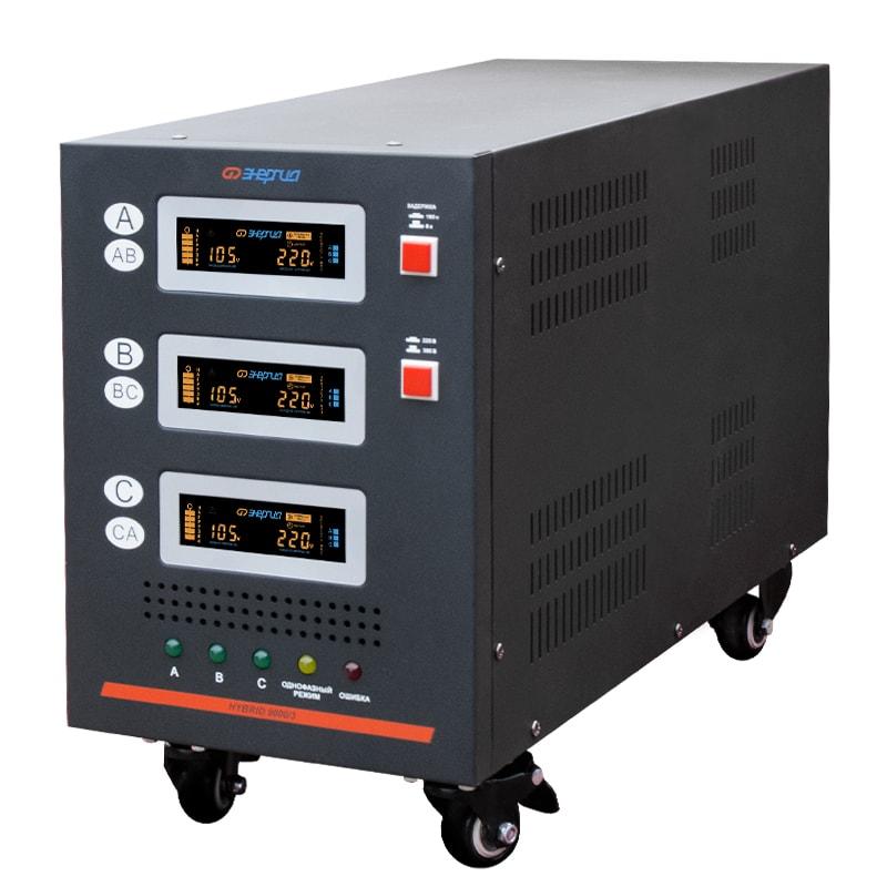Трехфазный стабилизатор напряжения Энергия Hybrid 9000 II поколение от Вольт Маркет