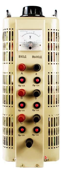 Регулируемый трехфазный автотрансформатор (ЛАТР) ЭНЕРГИЯ TSGC2-9k (9 кВА)Трансформаторы<br>ЛАТР  NEW 3ф TSGC-  2     9kVA  12A ЭНЕРГИЯ<br><br>Cтрана производства: Россия<br>Гарантия: 12 месяцев<br>Расчетный срок службы: 10 лет<br>Тип напряжения: Трехфазный<br>Мощность (кВА): 9<br>Способ установки: Напольный<br>Габаритные размеры (мм): 567x210x235<br>Вес (кг): 33.5