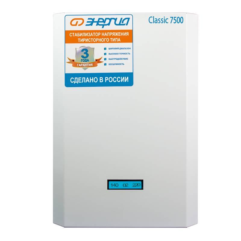 Однофазный стабилизатор напряжения ЭНЕРГИЯ Classic 7500 от Вольт Маркет