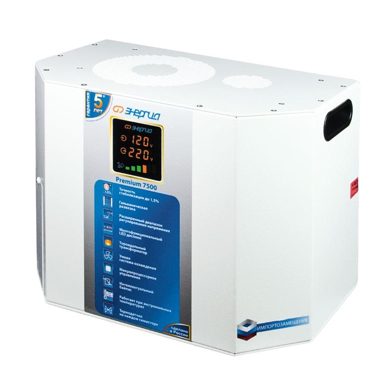 Однофазный стабилизатор напряжения Энергия Premium 7500 от Вольт Маркет