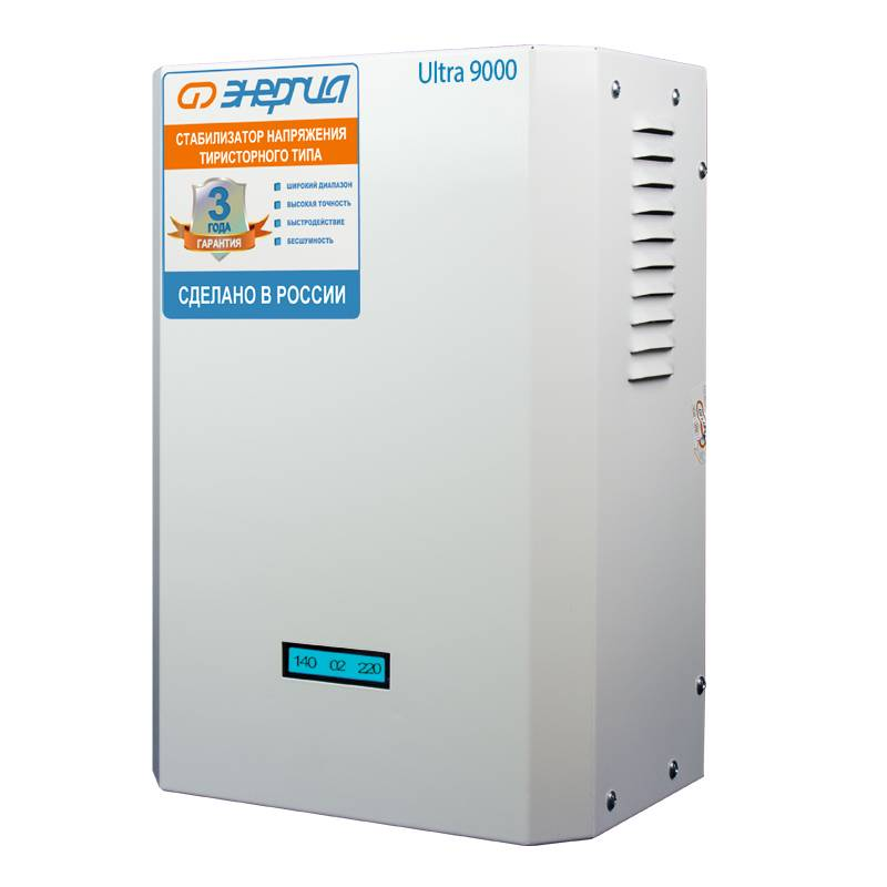 Однофазный стабилизатор напряжения ЭНЕРГИЯ Ultra 9000Стабилизаторы напряжения<br>Стабилизатор напряжения тиристорного типа мощностью 6,3-9 кВт / 9кВА на дачу или в частный дом. Применяется в однофазных сетях. Обеспечит круглосуточную защиту потребителей от перепадов и скачков напряжения. Высокоточный 220В ±3 , бесшумный, способен к большим перегрузкам, с большим сроком службы  15 лет . Можно повесить на стену.<br><br>Cтрана производства: Россия<br>Гарантия: 36 месяцев<br>Расчетный срок службы: 15 лет<br>Применение: Для дачи, Для частного дома<br>Тип напряжения: Однофазный<br>Принцип стабилизации: Тиристорный<br>Мощность (кВА): 9<br>Режим работы: Непрерывный<br>Способ установки: Напольный, Настенный<br>Тип охлаждения: Воздушное (конвекционное и принудительное)<br>Дисплей: Цифровой<br>Индикация: Входное напряжение, Выходное напряжение, Ступень стабилизации<br>Подключение: Клеммная колодка<br>Режим &quot;БАЙПАС&quot;: Есть<br>Задержка включения: 6 секунд<br>Предельный диапазон входных напряжений (В): 60-265<br>Рабочий диапазон входных напряжений (В): 138-250<br>Рабочий диапазон выходных напряжений (В): 213-227<br>Номинальное выходное напряжение (В): 220<br>Отклонение выходных напряжений: ±3%<br>Время реакции на изменение напряжения (мс): 20<br>Количество ступеней регулировки: 16<br>Защита от повышенного напряжения, откл. при: &amp;#8805; 265В<br>Защита от пониженного напряжения, откл. при: &amp;#8804; 60В<br>Защита от перегрева трансформатора, откл. при: &amp;#8805; 120 °С<br>Защита от перегрузки по току: Автоматический выключатель<br>Степень защиты от внешних воздействий по ГОСТ 14254-96: IP20<br>Температура эксплуатации (°С): -30...+40<br>Относительная влажность (%): 80<br>КПД при полной нагрузке (%): 98<br>Габаритные размеры (мм): 320х420х180<br>Вес (кг): 20<br>brutto-demissions: 420х320х180<br>brutto-weight: 20000
