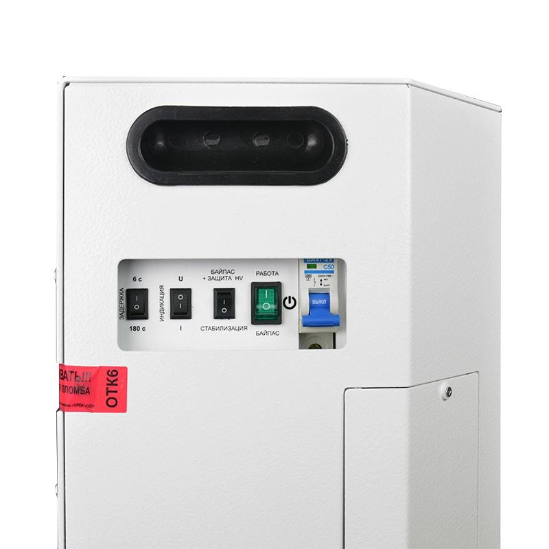 Однофазный стабилизатор напряжения Энергия Premium 9000 от Вольт Маркет