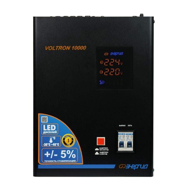 Однофазный стабилизатор напряжения Энергия Voltron 10000 (HP) - Стабилизаторы напряжения
