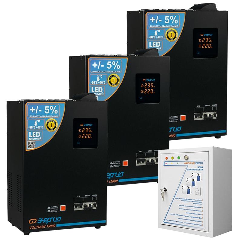 Трехфазный релейный стабилизатор напряжения Энергия Voltron 45000 (HP) - Стабилизаторы напряжения