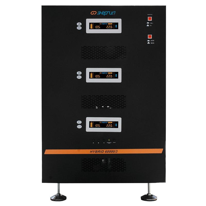 Трехфазный стабилизатор напряжения Энергия Hybrid 60000 II поколение от Вольт Маркет