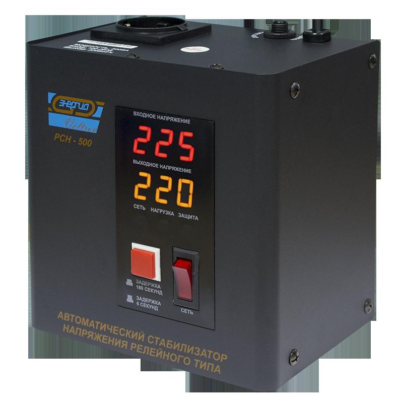 Однофазный стабилизатор напряжения Энергия Voltron РСН 500