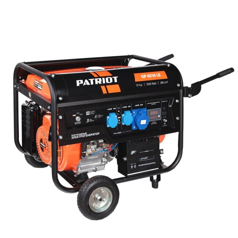 Генератор бензиновый PATRIOT GP 6510LE снегоуборщик patriot ps 710 е