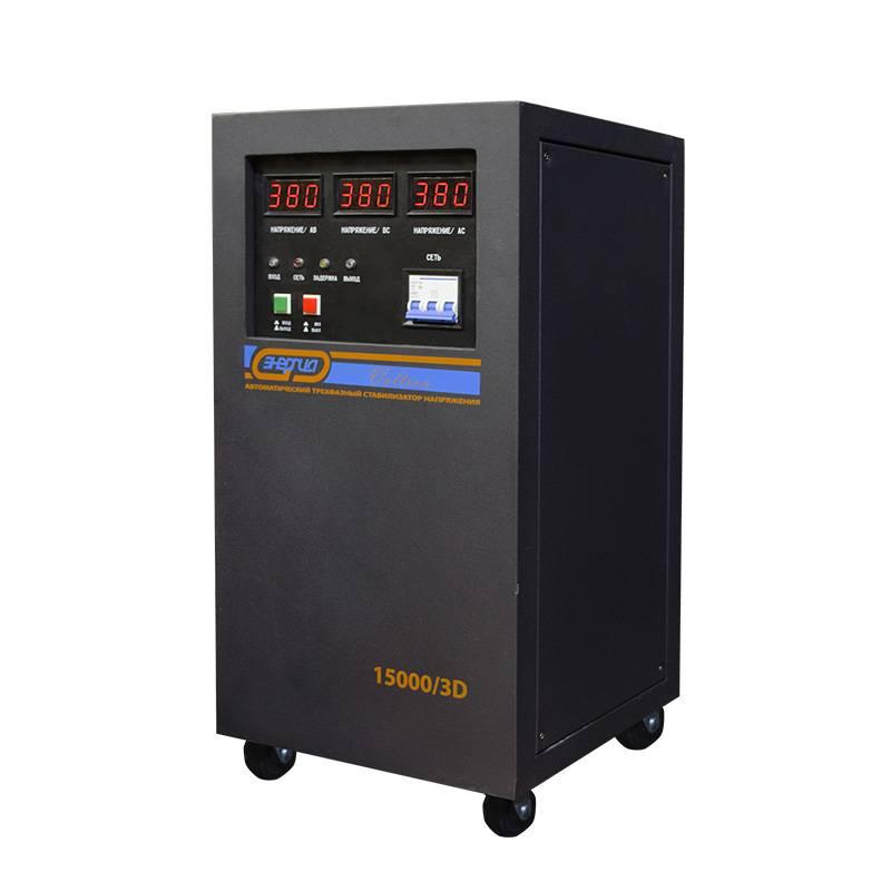 Трехфазный стабилизатор напряжения Энергия Voltron 15000/3D (15 кВА) от Вольт Маркет