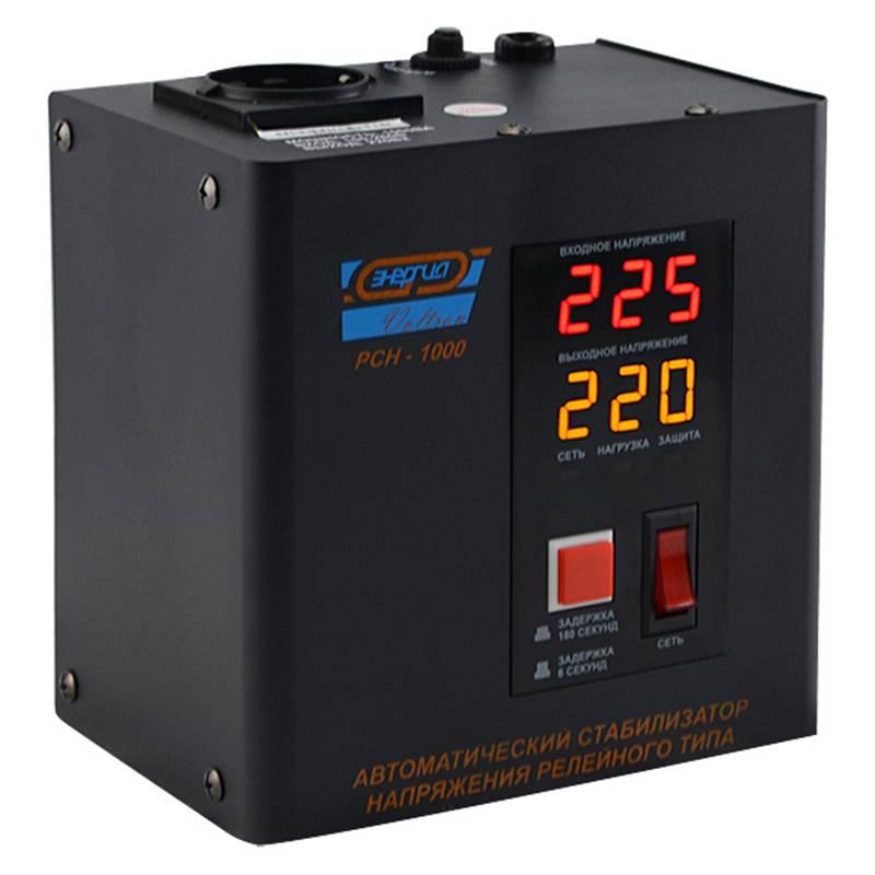 Однофазный стабилизатор напряжения Энергия Voltron РСН 1000 от Вольт Маркет
