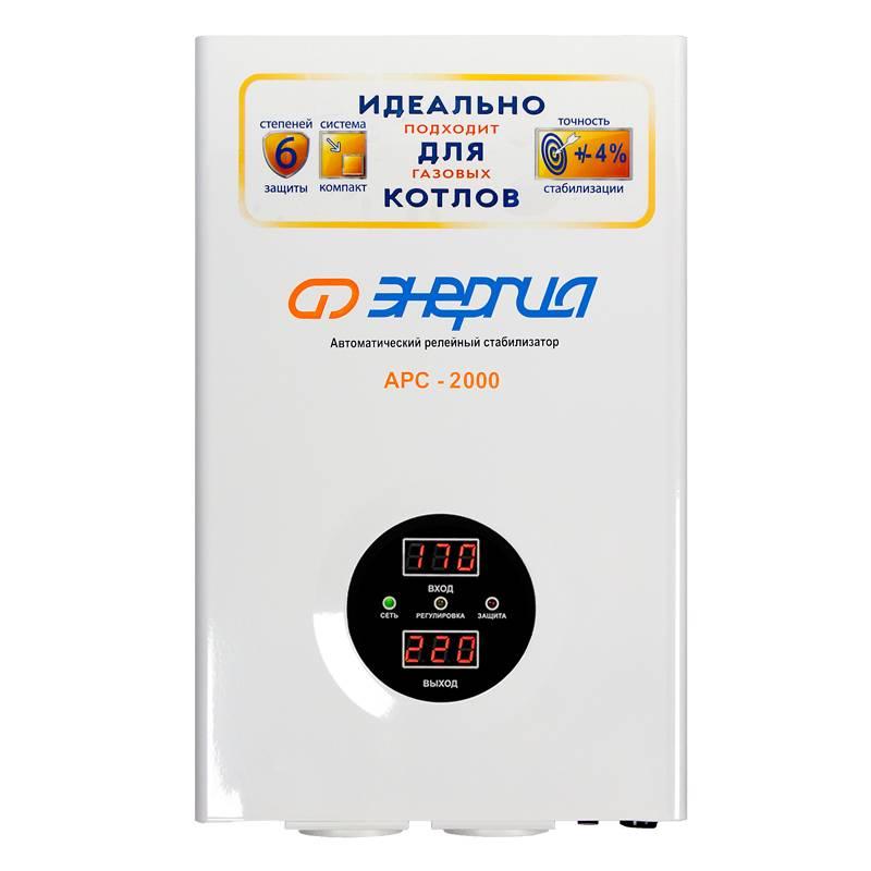 Однофазный стабилизатор напряжения Энергия АРС 2000 от Вольт Маркет