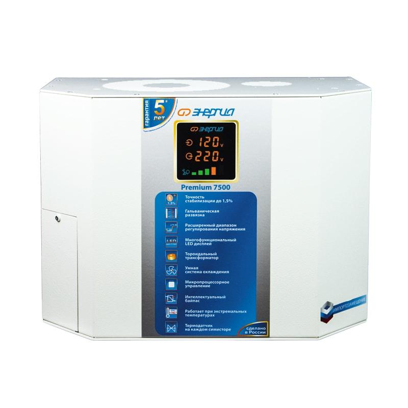 Однофазный стабилизатор напряжения Энергия Premium 7500 - Стабилизаторы напряжения