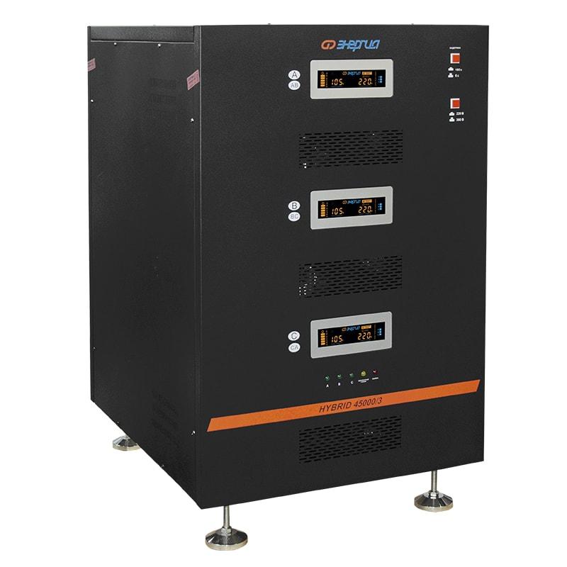 Трехфазный стабилизатор напряжения Энергия Hybrid 45000/3 II поколение - Стабилизаторы напряжения