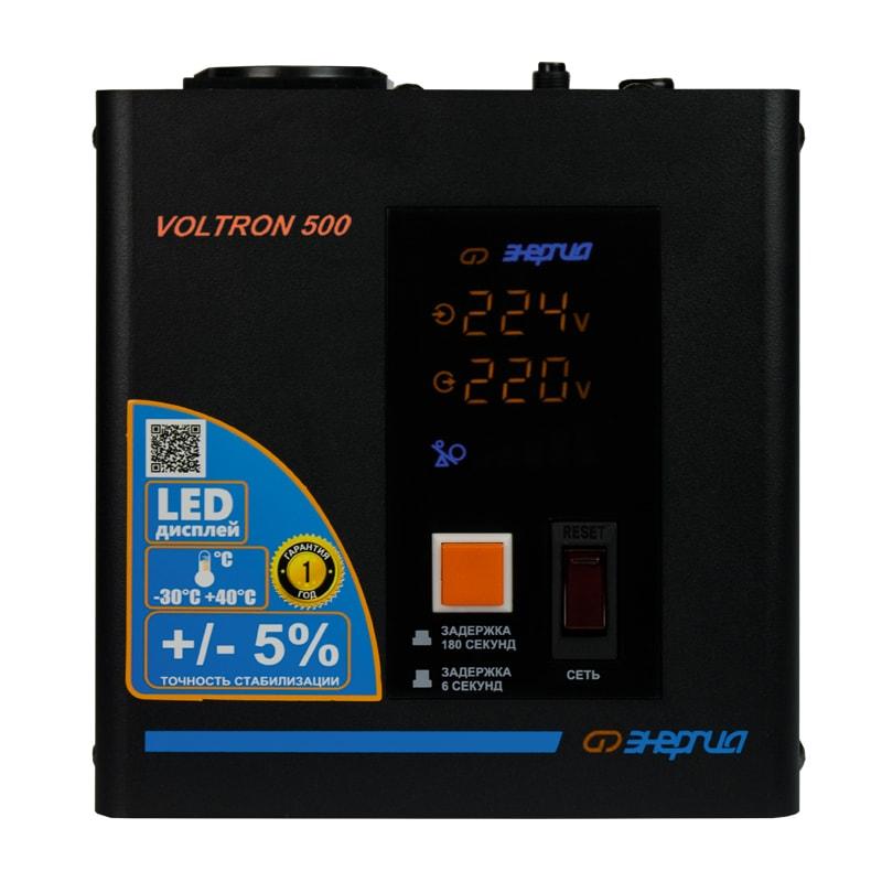 Однофазный стабилизатор напряжения Энергия Voltron 500 (HP)Стабилизаторы напряжения<br><br><br>Cтрана производства: Россия<br>Гарантия: 12 месяцев<br>Расчетный срок службы: 10 лет<br>Применение: Для телевизора, Для котла, Для компьютера<br>Тип напряжения: Однофазный<br>Принцип стабилизации: Релейный<br>Мощность (кВА): 0,5<br>Максимальный ток (А): до 2,3<br>Режим работы: Непрерывный<br>Способ установки: Напольный, Настенный<br>Тип охлаждения: Воздушное (естественное)<br>Дисплей: Цифровой<br>Индикация: Входное напряжение, Выходное напряжение, Сеть, Защита, Задержка<br>Подключение: Вилка, розетка<br>Колличество розеток: 1 (220 В)<br>Режим &quot;БАЙПАС&quot;: Нет<br>Задержка включения: 6 секунд, 180 секунд<br>Предельный диапазон входных напряжений (В): 95-280<br>Рабочий диапазон входных напряжений (В): 105-265<br>Номинальное выходное напряжение (В): 220<br>Отклонение выходных напряжений: ±5%<br>Время реакции на изменение напряжения (мс): 10<br>Защита от повышенного напряжения, откл. при: &amp;#8805; 280В<br>Защита от пониженного напряжения, откл. при: &amp;#8804; 95В<br>Защита от перегрева трансформатора, откл. при: &amp;#8805; 120 °С<br>Защита от перегрузки по току: Автоматический выключатель<br>Степень защиты от внешних воздействий по ГОСТ 14254-96: IP20<br>Температура эксплуатации (°С): -30...+40<br>Температура хранения (°С): -40...+45<br>Относительная влажность (%): 95<br>КПД при полной нагрузке (%): 98<br>Габаритные размеры (мм): 170х165х115<br>Вес (кг): 3,5<br>Вес брутто (кг): 4<br>brutto-demissions: 165х170х115<br>brutto-weight: 4000