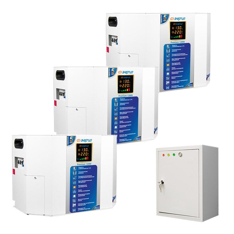 Трехфазный симисторный стабилизатор Энергия Premium 36000Стабилизаторы напряжения<br><br><br>Cтрана производства: Россия<br>Гарантия: 60 месяцев<br>Расчетный срок службы: 15 лет<br>Применение: Для дачи, Для частного дома, Для промышленных нужд<br>Тип напряжения: Трехфазный<br>Состав комплекта: 3 блока 220В по 12 кВА + БКС<br>Принцип стабилизации: Симисторный<br>Мощность (кВА): 36<br>Максимальный ток (А): до 55 (фазный)<br>Режим работы: Непрерывный<br>Способ установки: Напольный, Настенный<br>Тип охлаждения: Воздушное (конвекционное и принудительное)<br>Дисплей: LED-дисплей<br>Индикация: Многофункциональная<br>Подключение: Клеммная колодка<br>Режим &quot;БАЙПАС&quot;: Интеллектуальный (3 режима)<br>Задержка включения: 6 секунд, 180 секунд<br>Предельный диапазон входных напряжений (В): 87-280 (фазный)<br>Рабочий диапазон входных напряжений (В): 95-275 (фазный)<br>Номинальное выходное напряжение (В): 220/380<br>Отклонение выходных напряжений: ±1,5%<br>Время реакции на изменение напряжения (мс): 10<br>Допустимая кратковременная перегрузка не более (%): &amp;#8804; 150<br>Количество ступеней регулировки: 49<br>Защита от повышенного напряжения, откл. при: &amp;#8805; 280В<br>Защита от пониженного напряжения, откл. при: &amp;#8804; 87В<br>Пороги срабатывания защиты от пониженного/повышенного напряжения на выходе (В): 215/225<br>Защита от перегрева трансформатора, откл. при: &amp;#8805; 65 °С<br>Защита от перегрузки по току: Автоматический выключатель (электронная)<br>Защита от перегрузки на пониженном напряжении: Электронная<br>Контроль обрыва фаз: Есть<br>Контроль перекоса фаз: Есть<br>Контроль чередования фаз: Есть<br>Степень защиты от внешних воздействий по ГОСТ 14254-96: IP20<br>Температура эксплуатации (°С): -30...+40<br>Температура хранения (°С): -55...+70<br>Относительная влажность (%): 95<br>КПД при полной нагрузке (%): 98<br>Габаритные размеры (мм): 400х308х702<br>Вес (кг): 95<br>Вес брутто (кг): 101<br>brutto-demissions: 355х428х702<br>brutto-weight: 20000