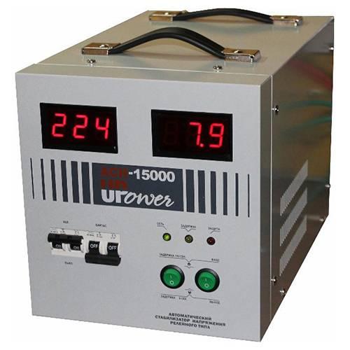 Однофазный стабилизатор напряжения UPOWER АСН-15000 с цифровым дисплеем