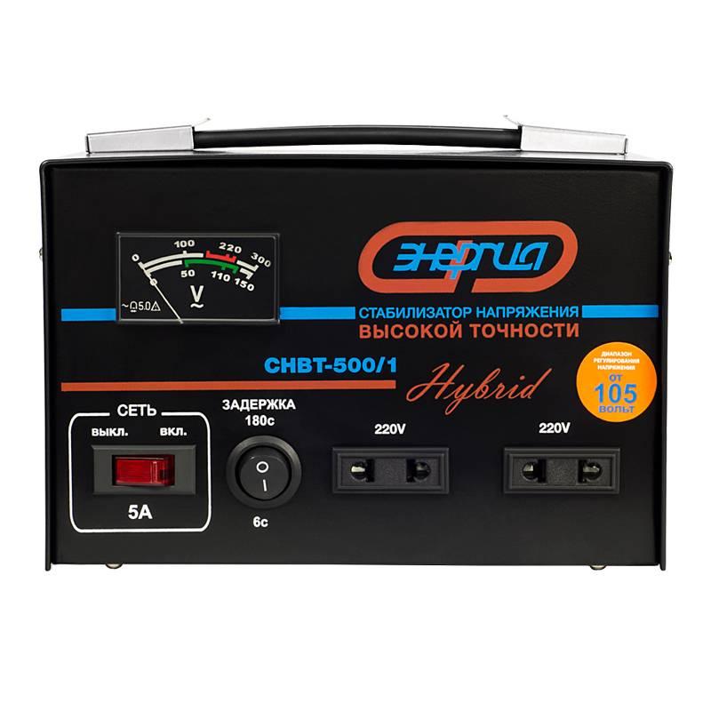 Однофазный стабилизатор напряжения Энергия HYBRID СНВТ 500 от Энергия