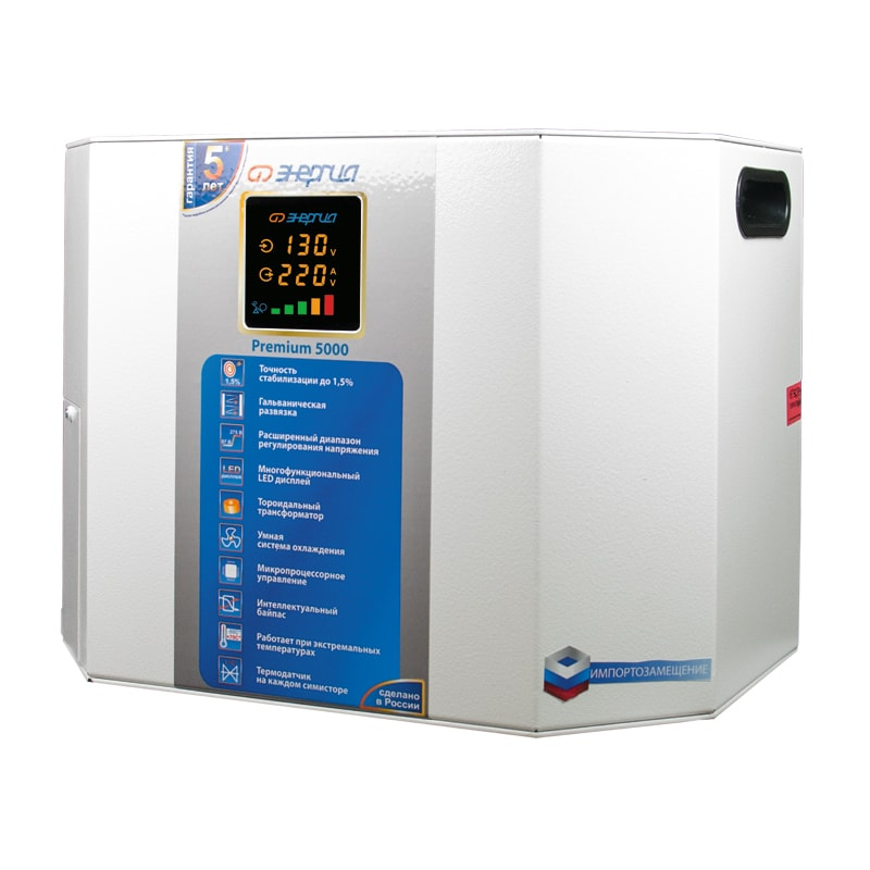 Однофазный стабилизатор напряжения Энергия Premium 5000 - Стабилизаторы напряжения