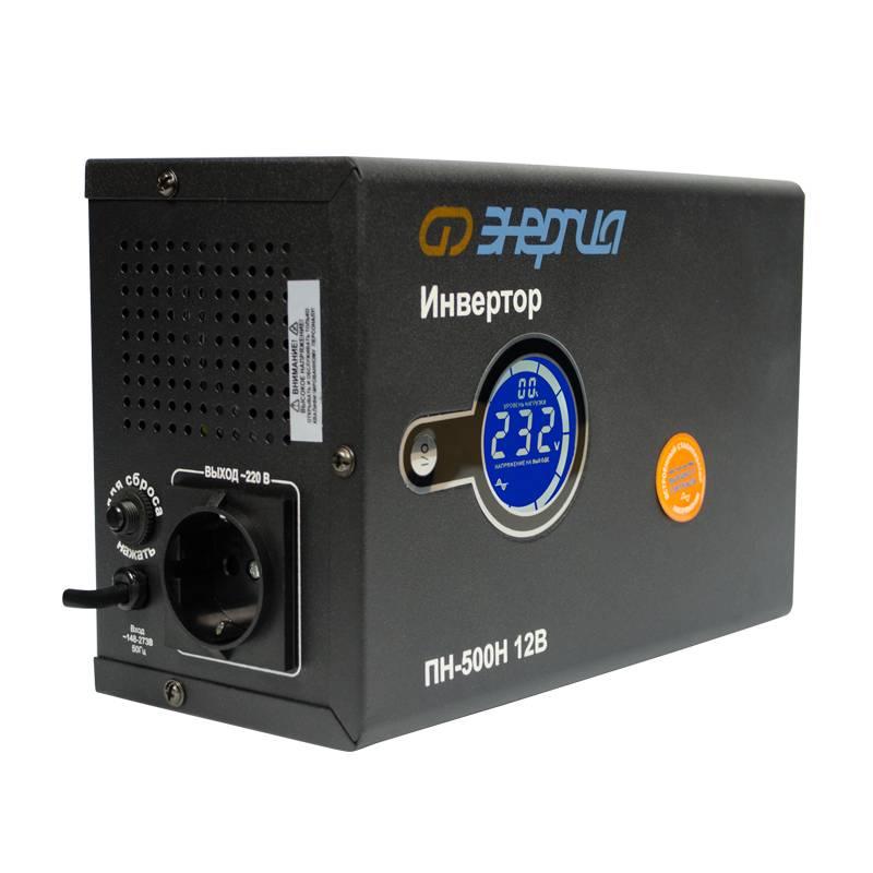 Инвертор навесной Энергия ПН-500 от Энергия