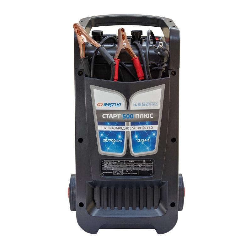 Пуско-зарядное устройство Энергия СТАРТ 500 ПЛЮС от Энергия