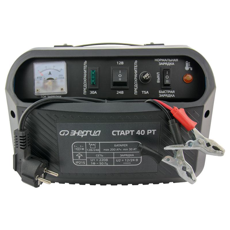 Зарядное устройство Энергия СТАРТ 40 РТ от Энергия