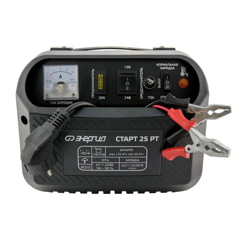 Зарядное устройство Энергия СТАРТ 25 РТ от Энергия