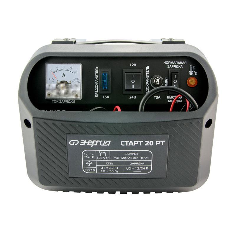 Зарядное устройство Энергия СТАРТ 20 РТ от Энергия