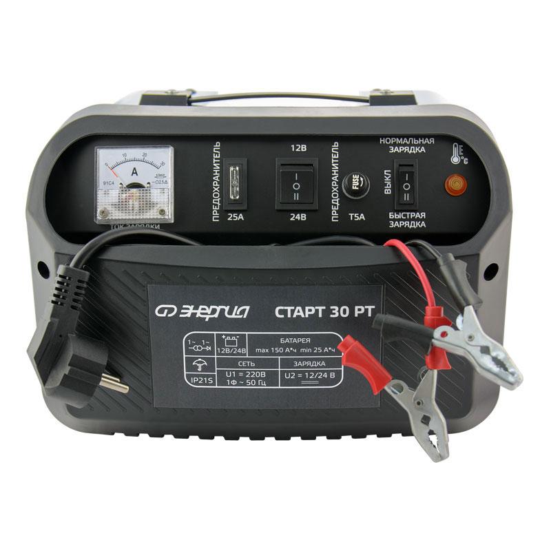 Зарядное устройство Энергия СТАРТ 30 РТ от Энергия