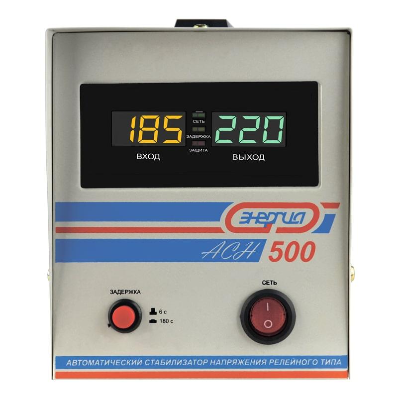 Однофазный стабилизатор напряжения Энергия АСН 500