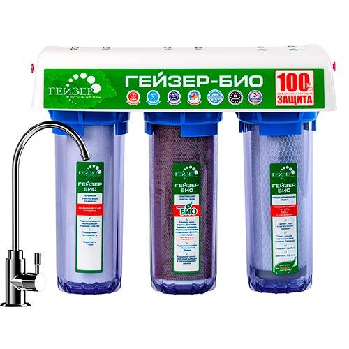 Фильтр под мойку Гейзер БИО 322 для жесткой воды