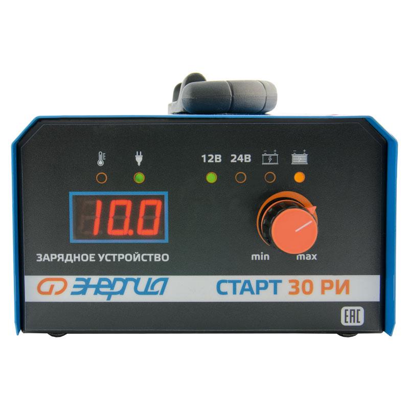 Зарядное устройство Энергия СТАРТ 30 РИ от Энергия