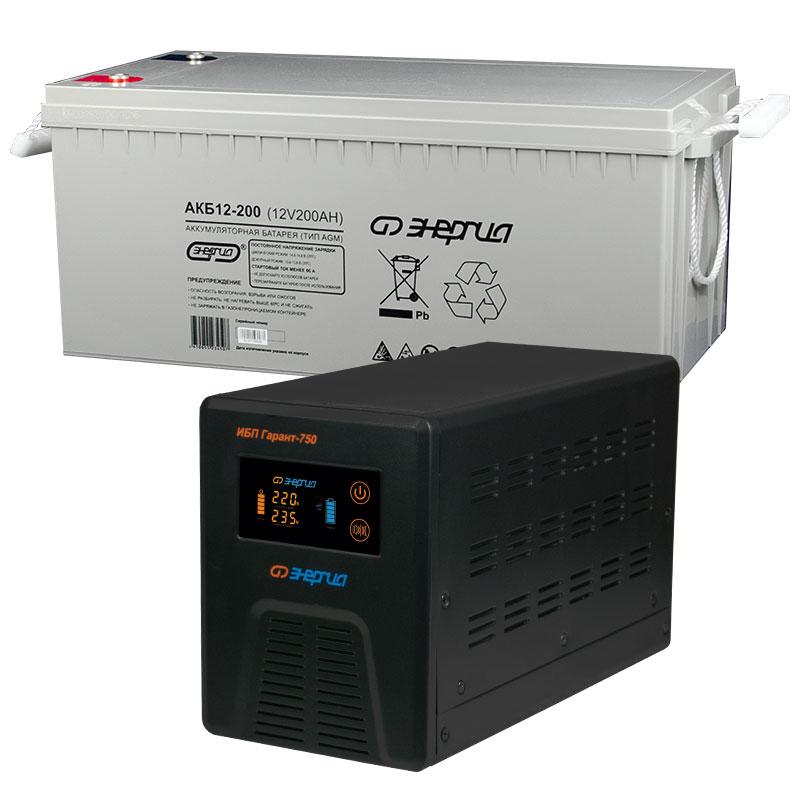 Комплект ИБП Инвертор Энергия Гарант 750 + Аккумулятор 200 АЧ