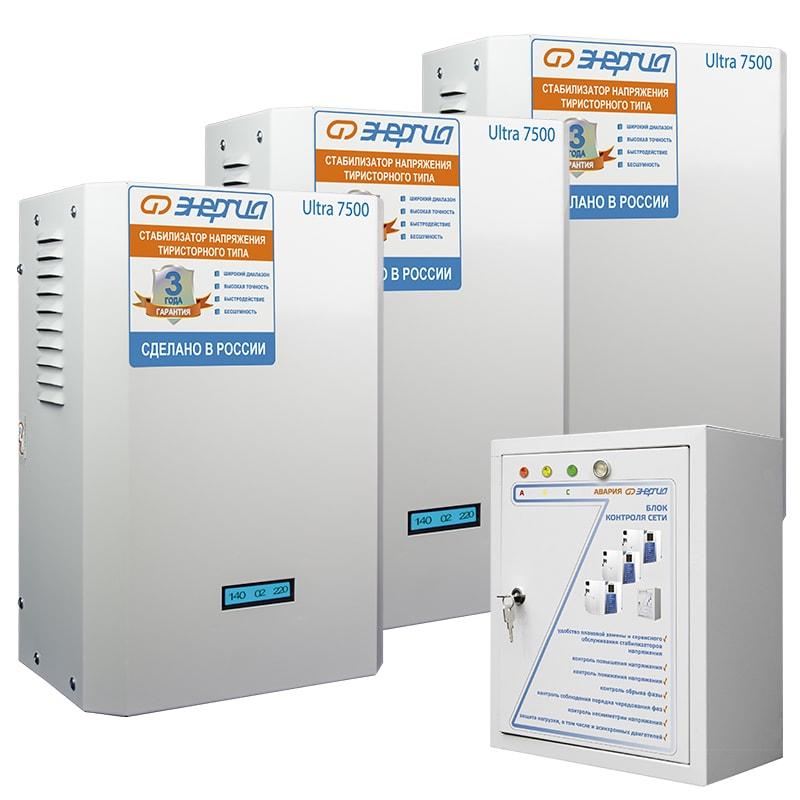 Трехфазный электронный стабилизатор ЭНЕРГИЯ Ultra 22500