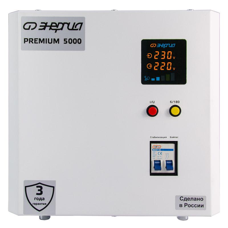 Однофазный стабилизатор напряжения Энергия Premium Light 5000