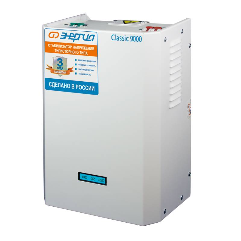 Стабилизатор напряжения энергия classic производитель стабилизаторы напряжения доставка