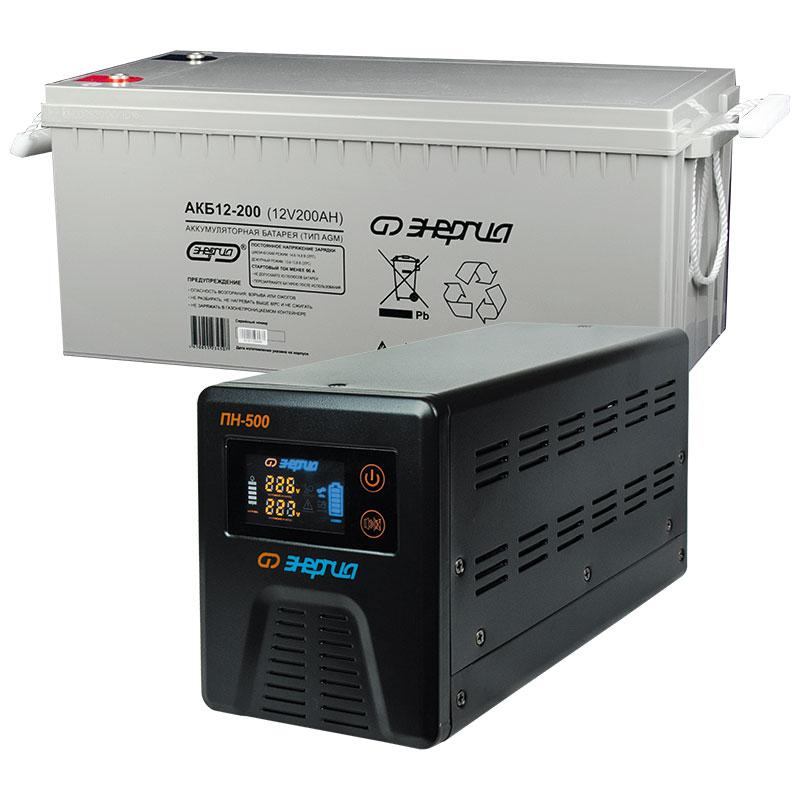 Комплект ИБП Инвертор Энергия ПН-500 + Аккумулятор 200 АЧ